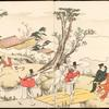 Nishikizuri onna sanjûrokkasen = Color Prints of the Thirty-six Immortal Woman Poets.