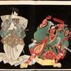 Ichikawa Danjûrô VII (Sanjô) as Arajishi Otokonosuke and the magician Nikki Danjô in Date kurabe Okuni kabuki, Naka Theater, Osaka, 8/1829