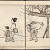 Yamato jinbutsu gafu = The Album of Yamato People.