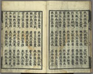 Bussetsu jûôkyô = The Sutra of the Ten Kings of Hell.