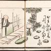 Poet and night bird; haikai by Shirô 士朗 (1740-1812).