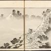 Fuji in Mist. Blockcutter: Wasuke.