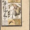 Bakemono Yotsugi no hachinoki  [Cover, Vol. 3].