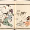 Women powdering and fixing hair