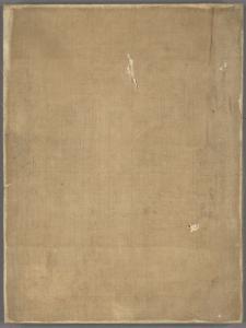 Nishikizuri onna sanjûrokkasen [Back cover].