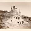 [The Russian Orthodox Church of St. Magdalen on the Mount of Olives.]