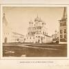 Ipat'evskii monastyr, gde zhil tsar Mikhail Fedorovich. V Kostrome.