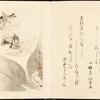 Hôji's dragon dream. Drawing from Pure Pleasure for Hôji (Hoji seikan), 1795.