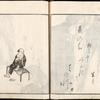 Figure seated by a waterfall.  Verse by Riboku.