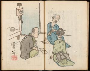 Family reading. Digital ID: 1501684. New York Public Library
