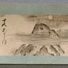Scroll 2