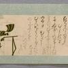 Scroll 5_11