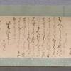 Scroll6_8