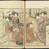Seiro Bijin awase sugata kugami = A mirror of the beauties of the Green House.