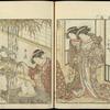 Seiro Bijin awase sugata kugima = A mirror of the beauties of the Green House.