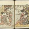 Kotoura, Hyama, Someginu, Karaaya of Asahimaruya beneath a cherry tree.