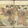 Hanaôgi, Ureshino, Takikawa and Nanakoshi of  Ôgiya watching cocks fight.