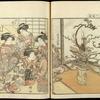 Tamanoi, Katsuyama, Sugatano and Sayoginu of flower arrangement.