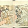 Siero Bijin awase sugata kagami = A mirror of the beauties of the Green House [Autumn].