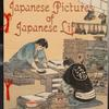 Japanese Pictures of Japanese Life, [Cover]