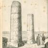 Temple of Amarah.
