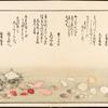 Shiohi no tsuto = Gifts of the ebb tide = The shell book.