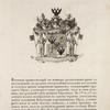 Gerb roda grafov Orlovykh. Coat of arms of the family of counts Orlovs.