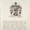 Gerb roda grafa Bezborodka. Coat of arms of the family of count Bezborodka.