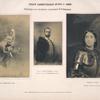 Diana na kryl'iakh nochi; Portret A. Timmoni; Ioanna d'Ark.