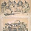 Iaponskie upolnomochennye vo vremia peregovorov o torgovom traktate s General-Adiutantom Putiatinym, v Simode; Vnutrennost' dvora Iaponskago khrama, v Khakodade.