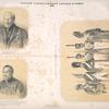 Senator A.D.Sukharev. Mikhail Chernev. Grenadery L.G.Iamailovskago polka, 1730-1850.