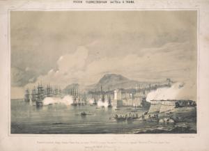 Istreblenie Turetskoi eskadry ... Digital ID: 1522870. New York Public Library