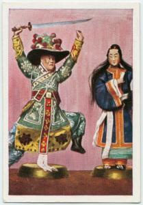 Chinesische Schauspielerpuppen. Der General erzählt seine Abenteuer.