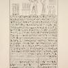 Tell el-Amarna (Psinaula). Proscynème sculpté sur un rocher.