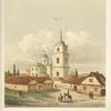 Vid tserkvi Sviato Dukhovskago monastyria, postroennoi v … vieke izhdiveniem bratstva vilenskikh grazhdan.