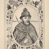 Tsar' I velikii kniaz' Boris Feodorovich.