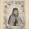 Sviateishii Mefodii patriarch Konstantinopol'skii.