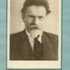 M. I. (Mikhail Ivanovich) Kalinin, 1875-1946.