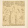 Abydos. Temple de Séti. Façade principale.