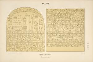 Abydos. Temple d'Osiris. Face postérieure.