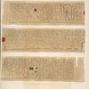 Papirus [i.e. papyrus] found by the Earl of Belmore at Thebes. 1818.