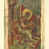 "Toia list priedstavia reproduktsiia na ""litsev"" ornament iz ""Dobrieishovoto"" evangelie, Vol. 2, pl. 10"