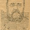 A. A. (Aleksandr Aleksandrovich) Komarov.