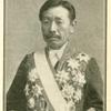 Fumimaro Konoye, 1891-1945.