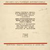 Zbirka portreta i biografija ... [Title page]