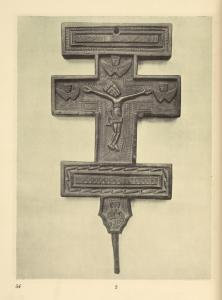 A wooden carved Hucul cross dated 1758 (Jasina).