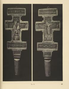 a-b) Wooden carved Hucul cross (19th century) showing both sides. Black Tisa.