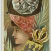 Florentine Diamond.