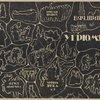 Shishkov, Viacheslav Iakovlevich. Ugrium–reka. [The Grim River.] Leningrad: Lengikhl, 1933.