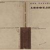 Tikhonov, Nikolai Semenovich. Anofeles. [Anofeles.(The Mosquitoe).] Moscow: Gosizdat, 1930.